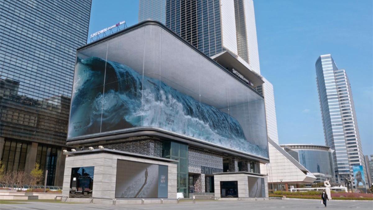 'Oqean' në mes të qytetit – VIDEO
